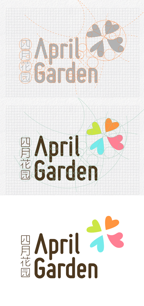 April Garden Brand Identity Design by Justin Tsui