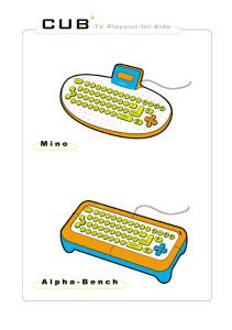 t-tv-set-cube-keyboards